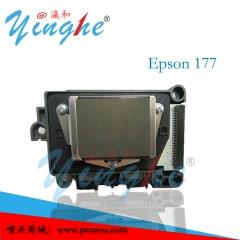 爱普生Epson打印头 原装进口写真机喷头 Epson爱普生水性177打印喷头