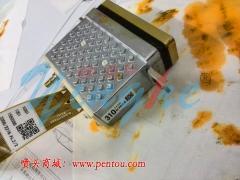 东芝Toshiba 喷头 CF1打印喷头