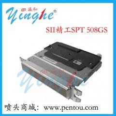 精工SII 喷头 精工508GS—12PL喷头精工 陶瓷打印喷头