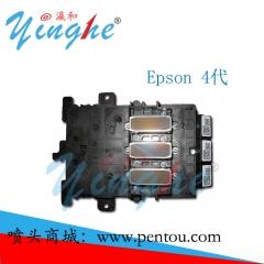 F086051 EPSON10600爱普生四代油性喷头 打印喷头