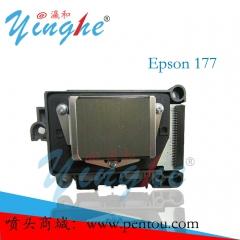 爱普生Epson打印头 原装进口写真机喷头 Epson爱普生油性177打印喷头
