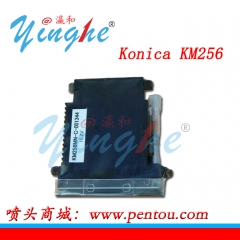 柯尼卡konica打印喷头 KM256MN-14PL/LN-42PL 打印喷头