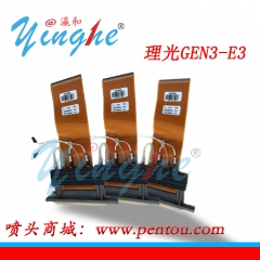 理光Ricoh打印喷头 GEN3-E3 短线 理光打印喷头