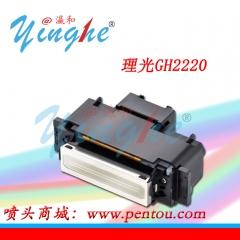 理光Ricoh  GH2220 打印喷头