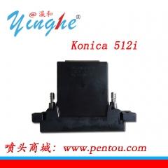柯尼卡Konica KM512iMHE/iLHE 打印喷头