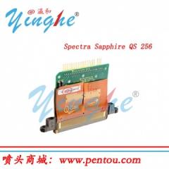 光谱Sapphire QS 256 打印喷头