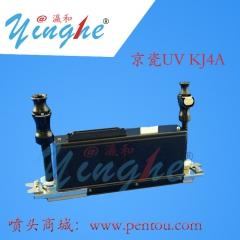 京瓷Kyocera UV KJ4A-RH 打印喷头