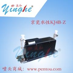 京瓷Kyocera喷头 京瓷Kyocera 水性 KJ4B-Z 打印喷头