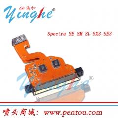 光谱Spectra喷头  光谱SE/SM/SL/SX3/SE3喷头光谱打印喷头原装进口