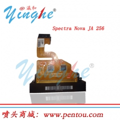 美国光谱NOVA256喷头 Nova JA 256喷码机喷头 打印喷头