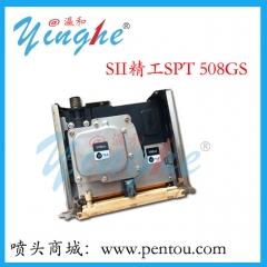 精工SII 喷头 精工508GS喷头精工灰度 溶剂打印喷头
