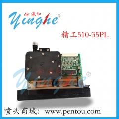 精工SII  喷头  精工510-35PL/50PL 打印喷头
