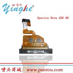 光谱Spectra喷头  Spectra nova 256/80 打印喷头