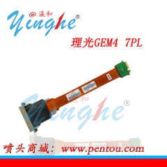 GEN4 7PL的理光喷头  GEN4 7PL 打印喷头