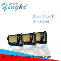 爱普生Epson F187000 DX5水性不加密 金面 打印喷头