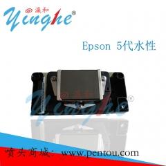 爱普生Epson  158000 DX5水性不加密灰面 打印喷头