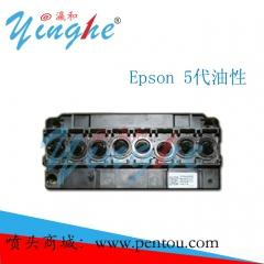 爱普生Epson F186000 DX5油性二次加密打印喷头
