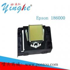 爱普生Epson F186000 DX5油性一次加密 打印喷头