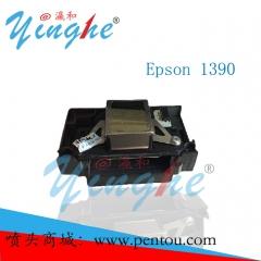 爱普生Epson打印头1390 原装进口写真机喷头F1730900030打印喷头